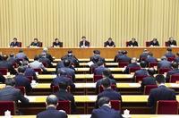 王滬寧出席中央全面依法治國工作會議並作總結講話