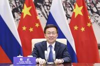 韓正與俄羅斯第一副總理別洛烏索夫共同主持中俄投資合作委員會第七次會議