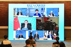 李克強同主要國際經濟機構負責人共同會見記者