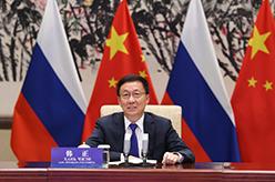 韓正與俄羅斯副總理諾瓦克共同主持中俄能源合作委員會第十七次會議
