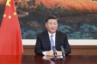 習近平在第十七屆中國-東盟博覽會和中國-東盟商務與投資峰會開幕式上致辭