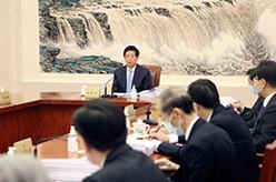 栗戰書主持召開十三屆全國人大常委會第七十八次委員長會議