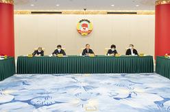 汪洋出席全國政協民宗委主題協商座談會