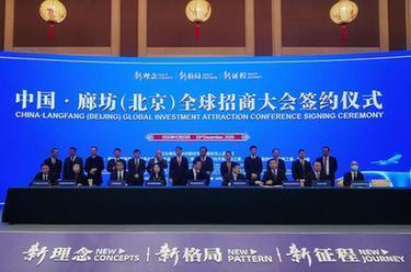 2020中国软件评测中心技术年会在京召开