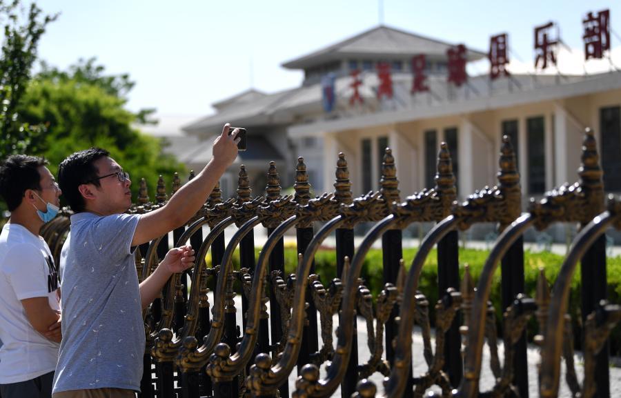新華社體育部評出2020年中國體育十大新聞