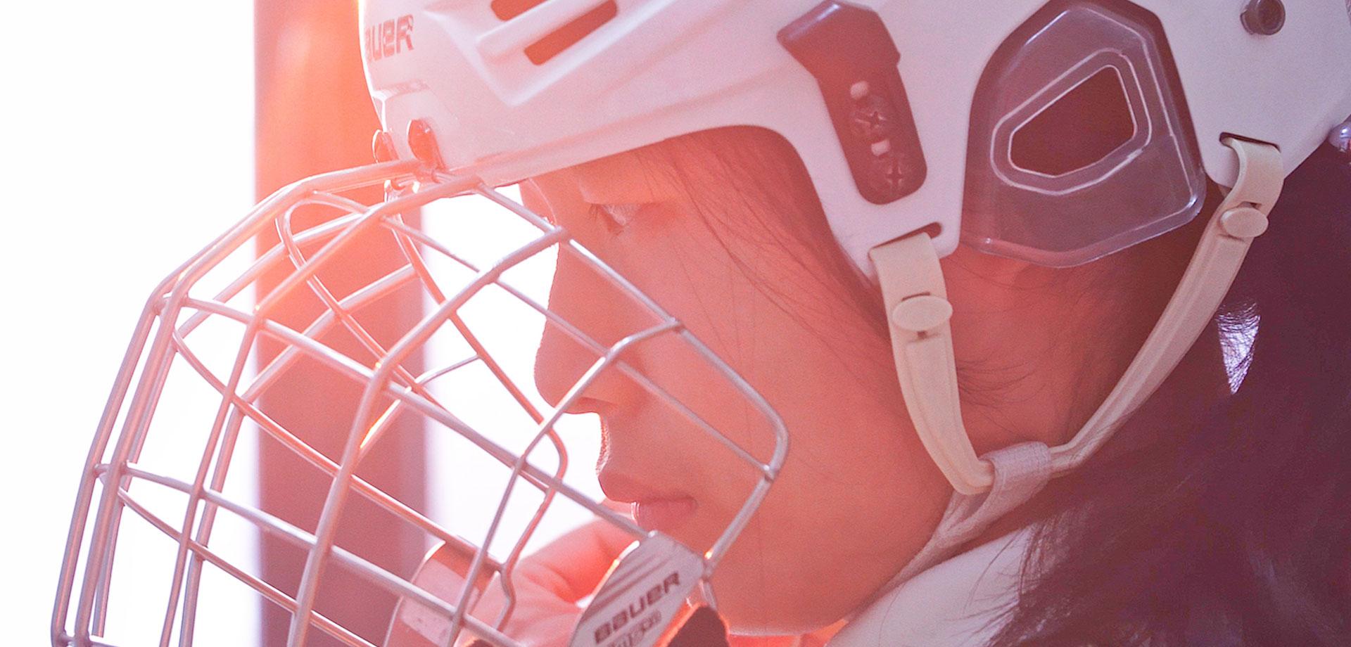 【顯影中國】冬奧特刊:冰球場上的14歲少女隊長
