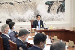 十三屆全國人大常委會舉行第八十五次委員長會議 栗戰書主持