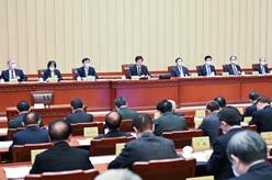 栗戰書主持十三屆全國人大常委會第二十六次會議閉幕會並作講話