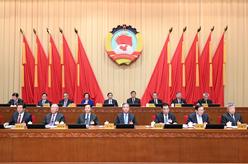 全國政協十三屆常委會第十五次會議開幕 汪洋出席