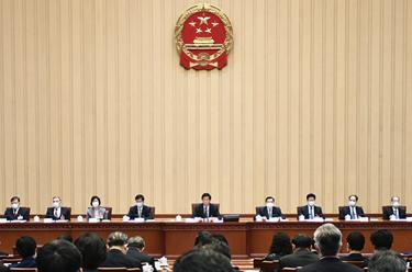 十三屆全國人大四次會議主席團舉行第一次會議