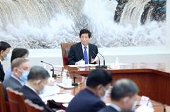 十三屆全國人大四次會議主席團常務主席第二次會議舉行 栗戰書主持