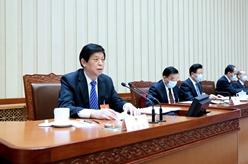 十三屆全國人大四次會議主席團舉行第三次會議