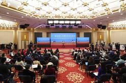 李克強總理出席記者會並回答中外記者提問