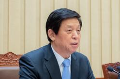 十三屆全國人大四次會議主席團舉行第四次會議