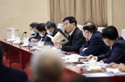 王滬寧出席黨史學習教育用書出版座談會暨專題宣講動員會並講話