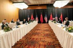 楊潔篪、王毅在中美高層戰略對話開場白中闡明中方有關立場