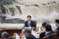 栗戰書主持召開十三屆全國人大常委會第八十八次委員長會議