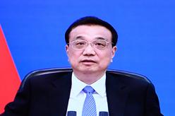 李克強會見出席中國發展高層論壇2021年年會的境外代表