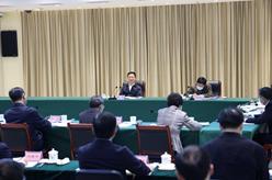 韓正召開財稅工作座談會