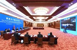 栗戰書出席第四次六國議長會議並發表講話