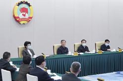 全國政協召開網絡議政遠程協商會 汪洋主持