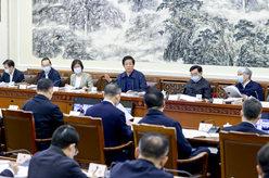 栗戰書主持召開全國人大常委會固體廢物污染環境防治法執法檢查組第一次全體會議