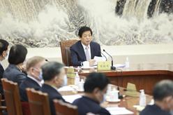 栗戰書主持召開十三屆全國人大常委會第八十九次委員長會議