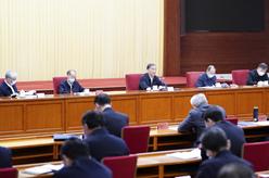 汪洋出席《中國共産黨統一戰線工作條例》研討班開班式並講話