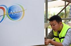 江苏昆山推出50亿元台商发展基金助力两岸产业融合