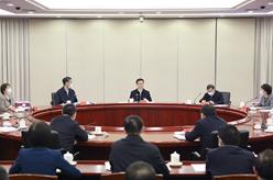 韓正出席省部級幹部建立現代財稅金融體制專題研討班座談會並講話