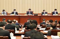 十三屆全國人大常委會第二十八次會議在京舉行 栗戰書主持