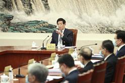 十三屆全國人大常委會舉行第九十二次委員長會議 栗戰書主持