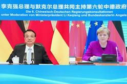 李克強與德國總理默克爾共同主持第六輪中德政府磋商
