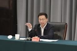 韓正在河北雄安新區調研並主持召開京津冀協同發展領導小組會議