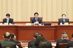 栗戰書主持十三屆全國人大常委會第二十八次會議閉幕會並講話