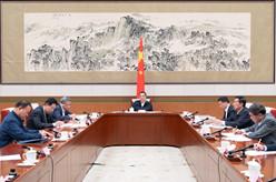 李克強主持召開政府特殊津貼制度高層次高技能人才座談會 韓正出席