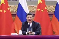 習近平同俄羅斯總統普京共同見證中俄核能合作項目開工儀式