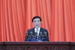 王滬寧出席中國科協第十次全國代表大會第三次全體會議