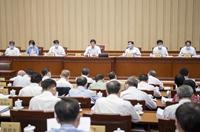 十三屆全國人大常委會第二十九次會議在京舉行 栗戰書主持