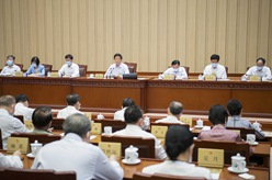 十三屆全國人大常委會第二十九次會議在京閉幕 栗戰書主持會議