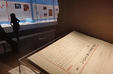 """上海红色文化资源信息应用平台""""红途""""上线"""