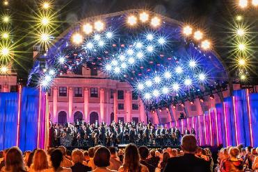 2021維也納夏夜音樂會舉行
