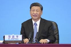 習近平出席中國共産黨與世界政黨領導人峰會並發表主旨講話