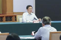 韓正主持召開推動黃河流域生態保護和高質量發展領導小組全體會議