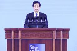 栗戰書出席2021年生態文明貴陽國際論壇並發表主旨演講