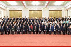 習近平親切會見中國共産黨成立100周年慶祝活動籌辦工作各方面代表