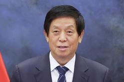 栗戰書同泰國國會主席兼下議院議長川·立派舉行會談