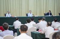 第八次全國對口支援新疆工作會議召開 汪洋出席並講話