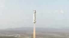 美藍色起源公司完成首次載人太空試飛