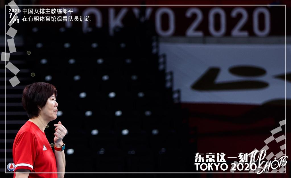 海報:東京這一刻